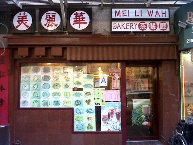Mei Li Wah