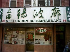 Nice Green Bo